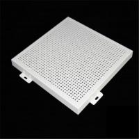 2.5mm Thick Solid Aluminum Panel for Exterior Wall Facades