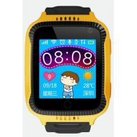Buy cheap G900 Kids Watch with Hear Rate and SOS product