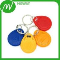 Buy cheap Plastic Gear ABS Rfid Key Chain ID Card Tag product
