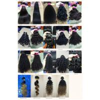 Alibaba Express 100% Human Virgin Brazilian hair weave making machine