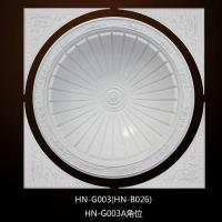 Latest False Polyurethane Down Ceiling Domes with Light Designs