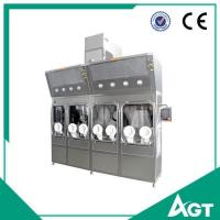 FCZS Split-Charging Weighing and Capping System Introduction