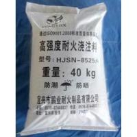 High strength refractory casting material