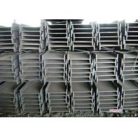 Buy cheap 201 stainless steel I-beam product