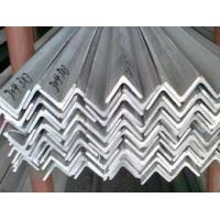 Buy cheap Stainless steel try square angle square miter square product