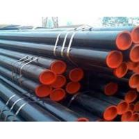 Buy cheap hot rolled erw steel pipe diameter 250mm product