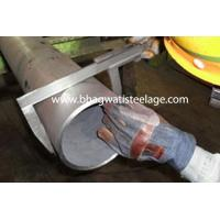 Buy cheap IBR Pipes & Tubes product