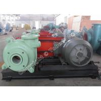 Buy cheap 3x2C-AH Slurry Pump from wholesalers
