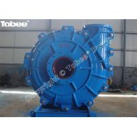 Buy cheap 20x18TU-AH Slurry Pump from wholesalers