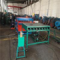 Buy cheap Fence Panel Welding Machine from wholesalers