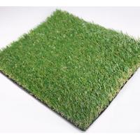 Buy cheap Artificial lawn grass from wholesalers