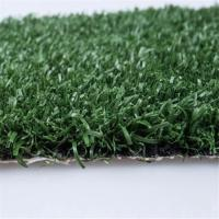 Buy cheap Pet and dog Artificial Grass Carpet from wholesalers
