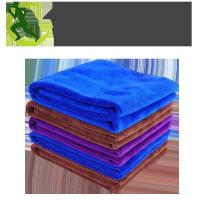 Buy cheap Microfiber cloth car wash towel from wholesalers