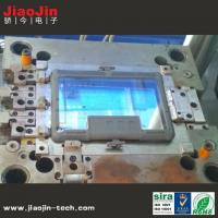 Buy cheap Custom Tablet PC Case Tool Design and Plastic Molding Manufacturing Mould Parts product