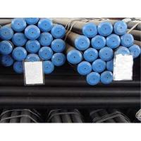 Buy cheap GB/T 3087-2008 Seamless Steel Pipe for Medium and Low Pressure Boilers product