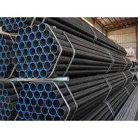 Buy cheap GB/T5310-2008 Seamless Steel Pipe for High Pressure Boilers product