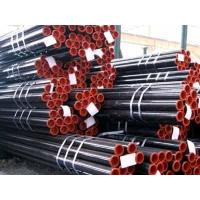 Buy cheap GB/T 8162-2008 Seamless Steel Pipe for Structure and Machinery product
