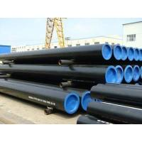 Buy cheap API5L PSL2 Seamless Line Pipe for Oil and Natural Gas Transportation product