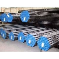 Buy cheap GB/T6479-2002 High-pressure Seamless Steel Pipe for Chemical Equipment product