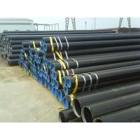 Buy cheap ASTM American Standard Seamless Steel Pipe product