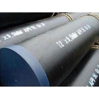 Buy cheap API5L PSL1 Seamless Line Pipe for Oil and Natural Gas Transportation product