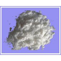 Buy cheap Products  Wet Cyanuric Acid from wholesalers