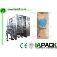 Buy cheap Coffee Beans Packaging Machine Gusset Bags Vertical Packing Machine With Multi-heads Weigher from wholesalers