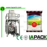Buy cheap 5KG Potato Chips Snack Bean Granule rice packaging machine from wholesalers