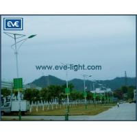 Buy cheap Solar Street Light EVE-LB-W060-H in Huizhou China from wholesalers