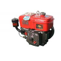 Buy cheap Diesel Engine R176 from wholesalers