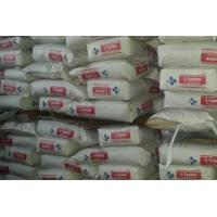 Buy cheap L-Lysine (Feed Grade) from wholesalers