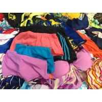 Buy cheap Ladies Swimming Wears product