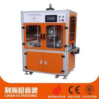 Buy cheap Inserting type folding mask ear loop welding machine HD-0416 product