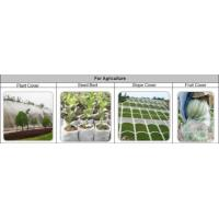 Buy cheap Agriculture Non Woven Fabric product