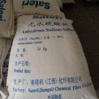 Buy cheap Best Price Sateri SSA Sodium Sulphate Anhydrous, Glauber Salt 99.2%, Industrial Grade Sodium from wholesalers