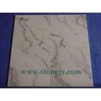 Buy cheap Marble Product guangxi white Item No.: Spec from wholesalers