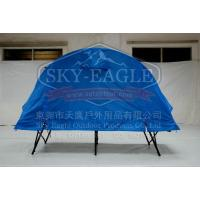 Buy cheap outdoor product TC105 product
