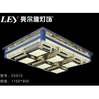 Buy cheap LED room lamp E5573 from wholesalers