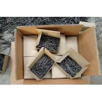 Buy cheap Common NailsWithout Head from wholesalers