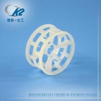 Buy cheap Plastic Beta Ring Ceramic Tower Packing product