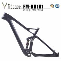 Buy cheap MTB Frame from wholesalers