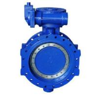 Buy cheap Butterfly Valve API 609 Triple Eccentric Butterfly Valve from wholesalers