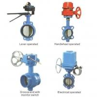 Buy cheap Water System Butterfly Valve Model:MS201807161476-MS201807161482 product
