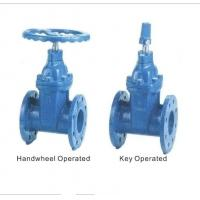 Buy cheap Water System Ductile Iron Gate Valve Resilient Seat Model:MS201807161462/MS201807161463 product