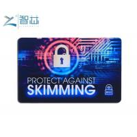 Buy cheap Secure Card Protect RFID Blocking Credit and Debit Card Protector product