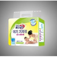 Baby Collection Dear Baby infant disposable diaper