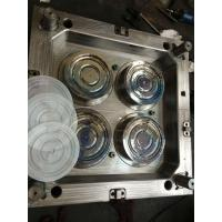Buy cheap Plastic Cap Mould from wholesalers