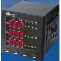 Buy cheap Multi-Function Smart Power Meter from wholesalers