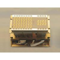 Buy cheap Ku band two-dimensional phased array antenna from wholesalers