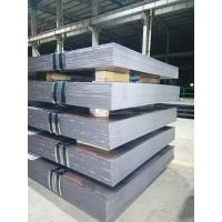 Buy cheap NM Wear plate wear resistant steel alloy NM5 from wholesalers